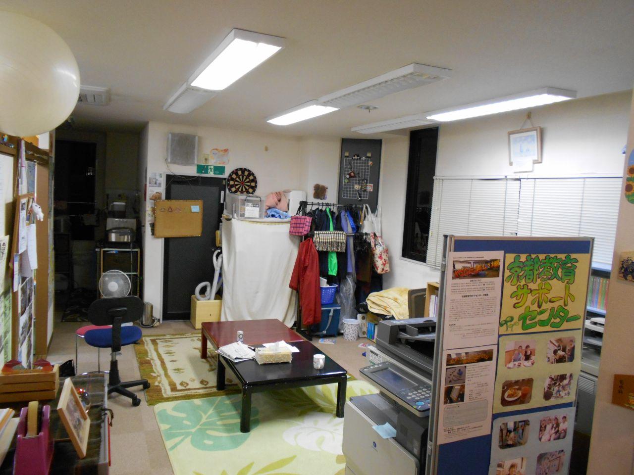 京都教育サポートセンター2