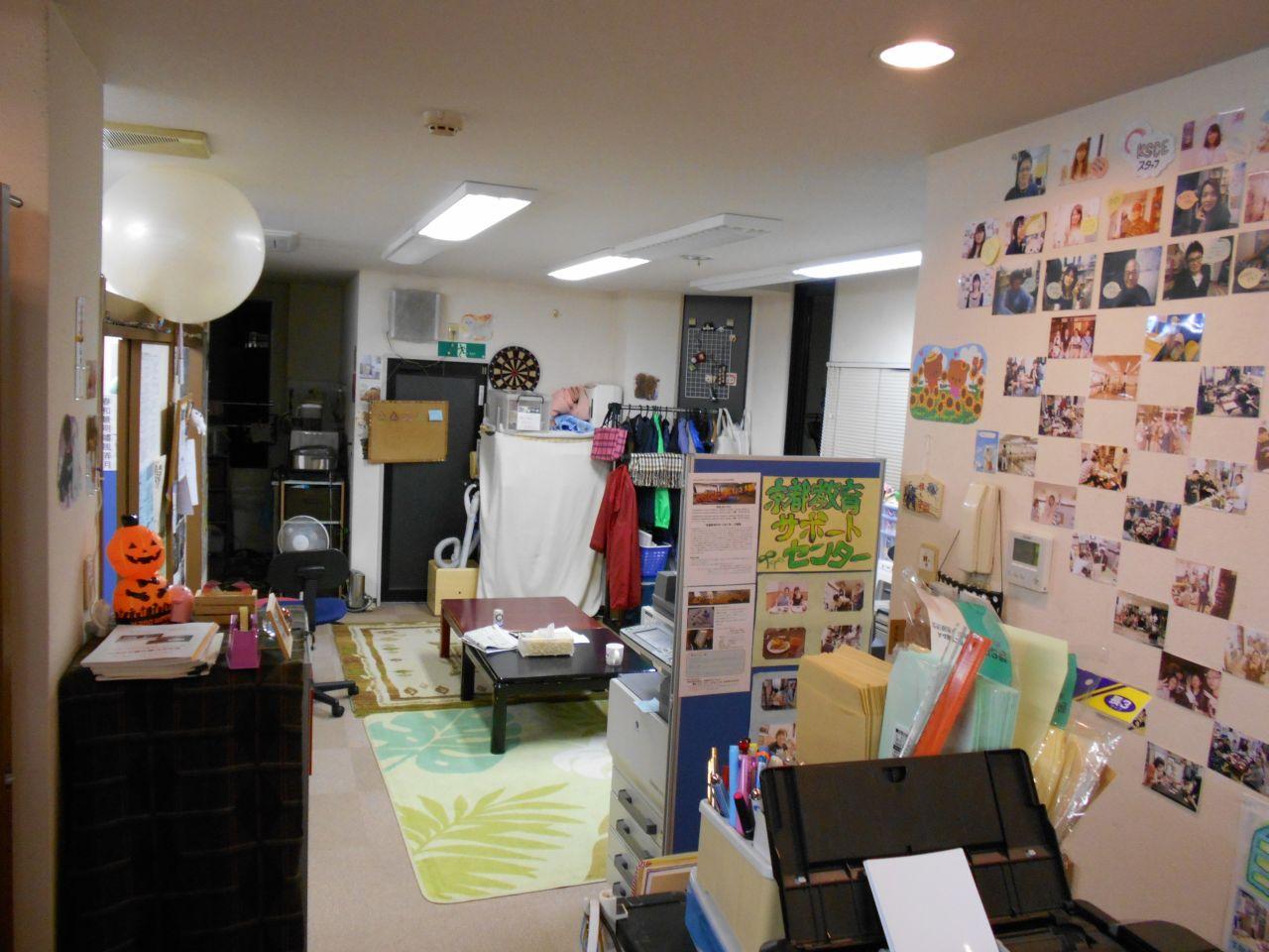 京都教育サポートセンター3