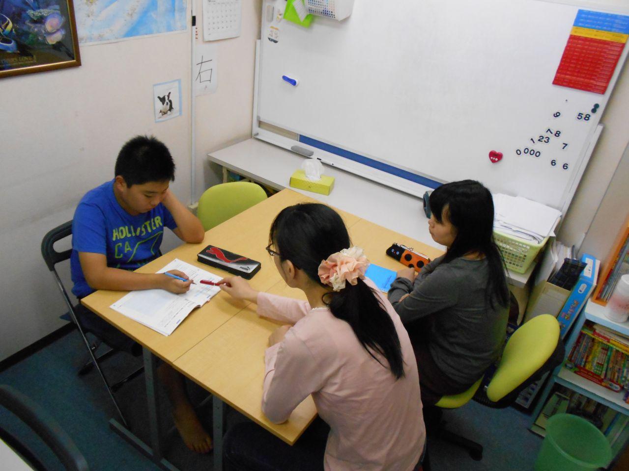 京都教育サポートセンター4