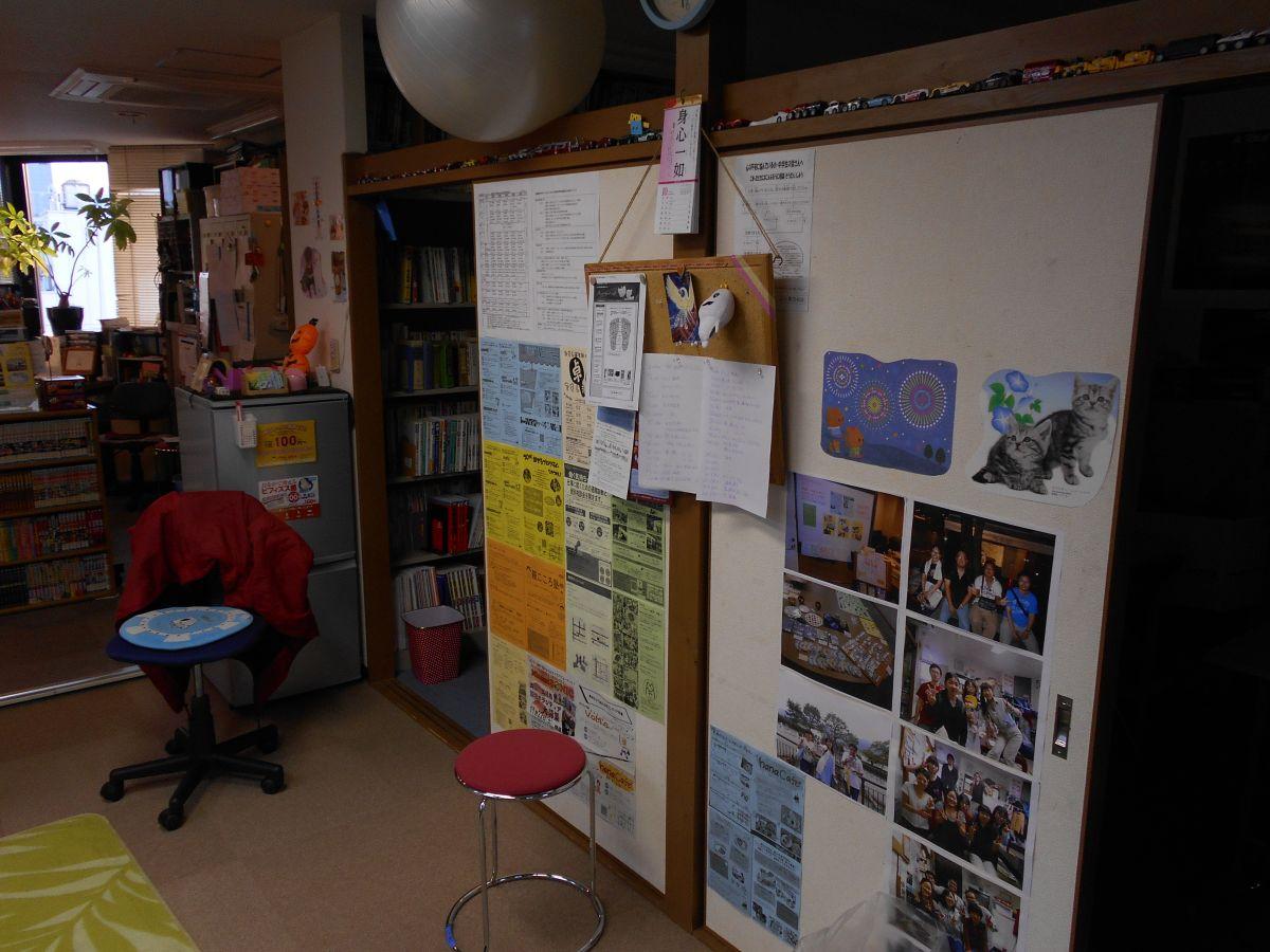 京都教育サポートセンター6